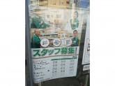 セブン-イレブン 墨田緑4丁目店