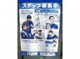 ローソン墨田江東橋5丁目店