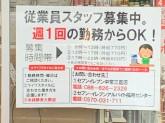 セブン-イレブン 徳島中常三島店