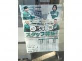 セブン-イレブン 新潟天神店