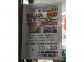 セブン-イレブン 阪神尼崎駅北店