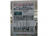 セブン-イレブン 阪急塚口駅南店