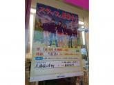ファミリーマート 尼崎塚口本町店