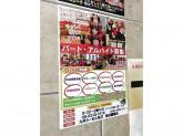 九州らーめん 亀王 梅田総本店