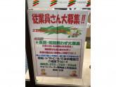 セブン-イレブン 福岡唐人町駅前店