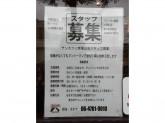 サンカフェ 帝塚山店