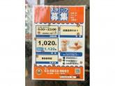 サンマルクカフェ 東京赤羽店