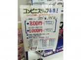 ローソン 松前南黒田店