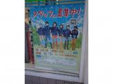 ファミリーマート 渋谷道玄坂店