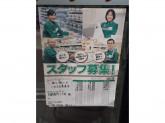 セブン-イレブン 大阪島町1丁目店