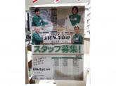 セブン-イレブン 郡山咲田2丁目店