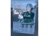 セブン-イレブン 堺小坂西店