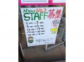 セブン-イレブン 堺東山店