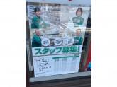 セブン-イレブン安中岩井店