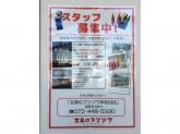 文具のブンゾウ 岸和田店
