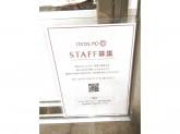 ITS'DEMOイロミネ(イッツデモイロミネ) JR名古屋タワーズ通り店