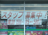 ファミリーマート 安城和泉町店