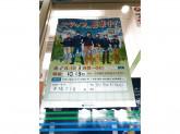 ファミリーマート 東陽六丁目店