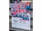 セブン-イレブン 大阪横堤4丁目店