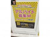 PEARL TEA(パールティー)太田川店