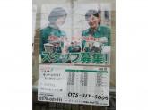 セブン-イレブン 京都佐井通丸太町店