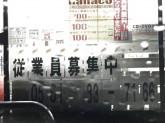 セブン-イレブン 瀬戸高根町店