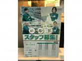 セブン-イレブン コンカード横浜店
