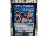 ローソン 綾瀬中央通り店
