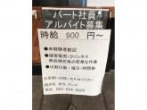 IIII SUIT SELECT ウエストコート姪浜