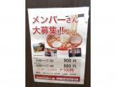 カインズキッチン 仙台港店