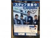 ローソン 木曽川玉ノ井店
