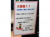 ソーイングスタジオ 東村山店