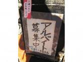 西原珈琲店 本山店