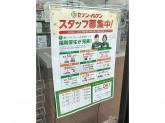 セブン-イレブン 刈谷中手町店