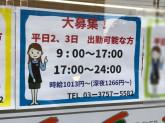 セブン-イレブン 大田区下丸子4丁目店
