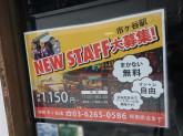 神鶏 市ヶ谷店