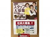 Mikawaya 犬山店