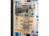 ローソンメトロス 飯田橋店
