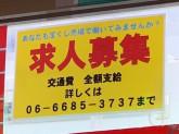 野江内代宝くじチャンスセンター(国道筋商店街内)
