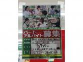 スギ薬局 若江岩田店
