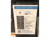 one'sterrace(ワンズテラス) イオンモールナゴヤドーム前店