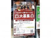 麺と和多志(ワタシ)