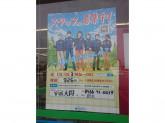 ファミリーマート安城大岡町店