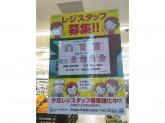 アオキスーパー 鳴子店