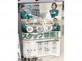 セブン-イレブン 朝日橋店