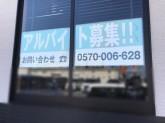 スシロー 福岡伊都店
