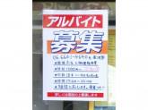 焼肉 友園(ともえん)
