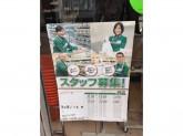 セブン-イレブン 墨田亀沢1丁目店