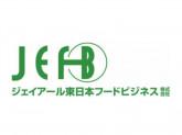 回転寿司 羽田市場