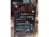 SWEET MONROE(スウィートモンロー)